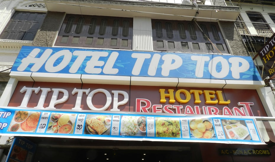 Hotel Tip Top, none,