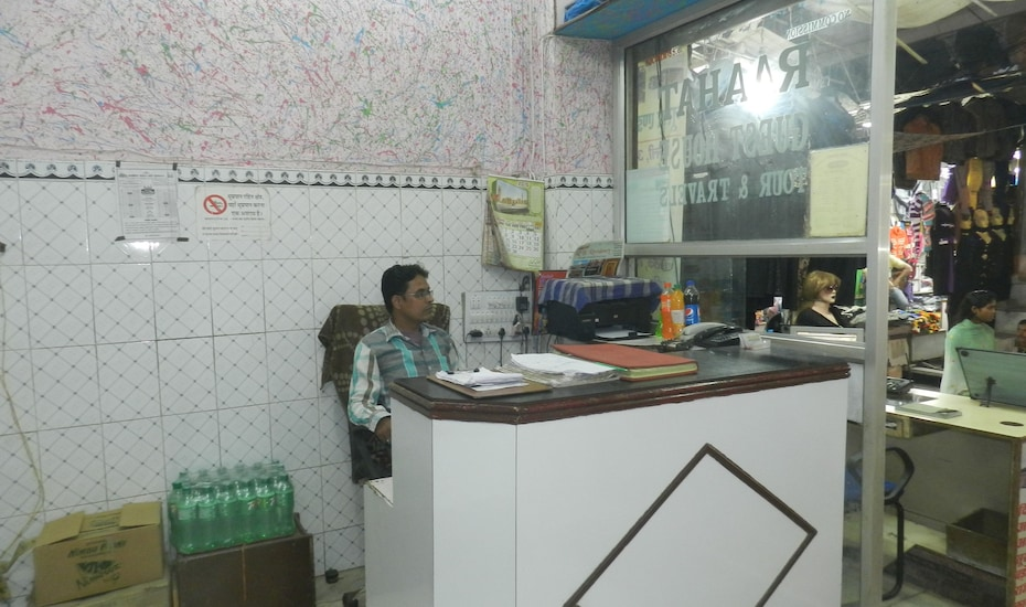 Raahat Guest House, Dargah Shareef,