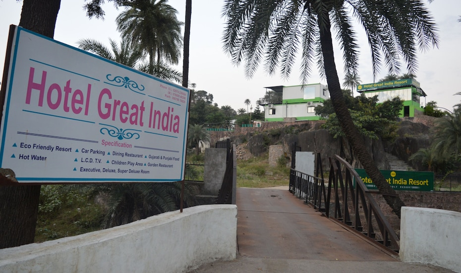 Great India Hotel, none,