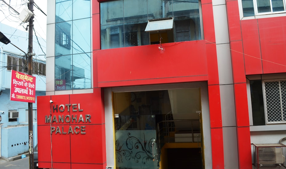 Hotel Manohar Palace, Charbagh,