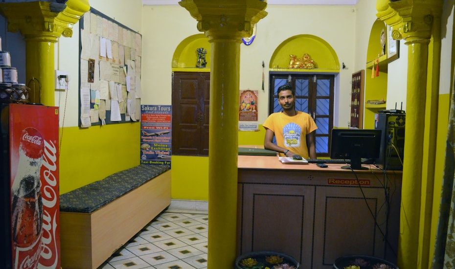 Shivakashi Guest House, none,