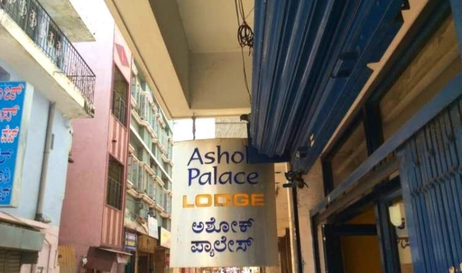 Ashok Palace Deluxe Lodge, Chickpete,