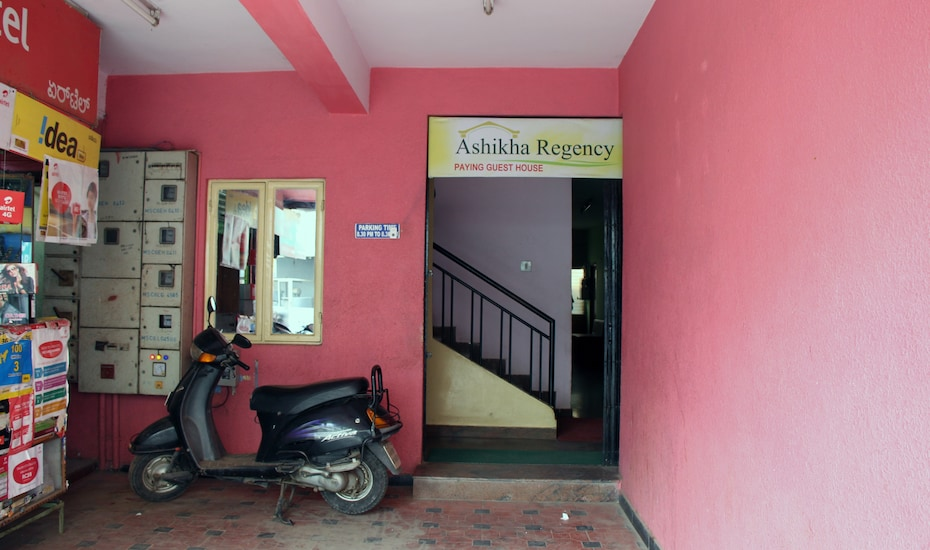 Ashikha Regency Lodge, ,