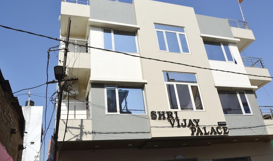 Hotel Shri Vijay Palace,Ujjain