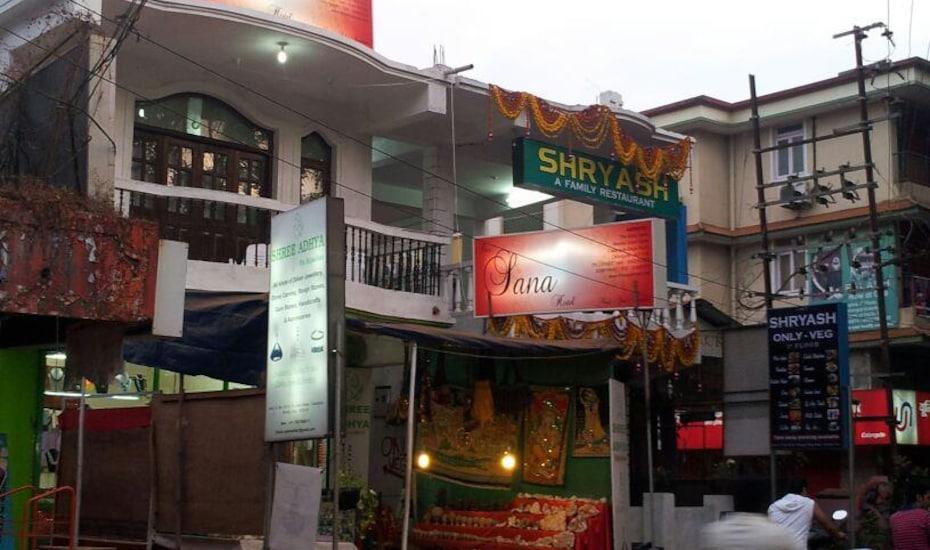 The Sana Hotel, none,