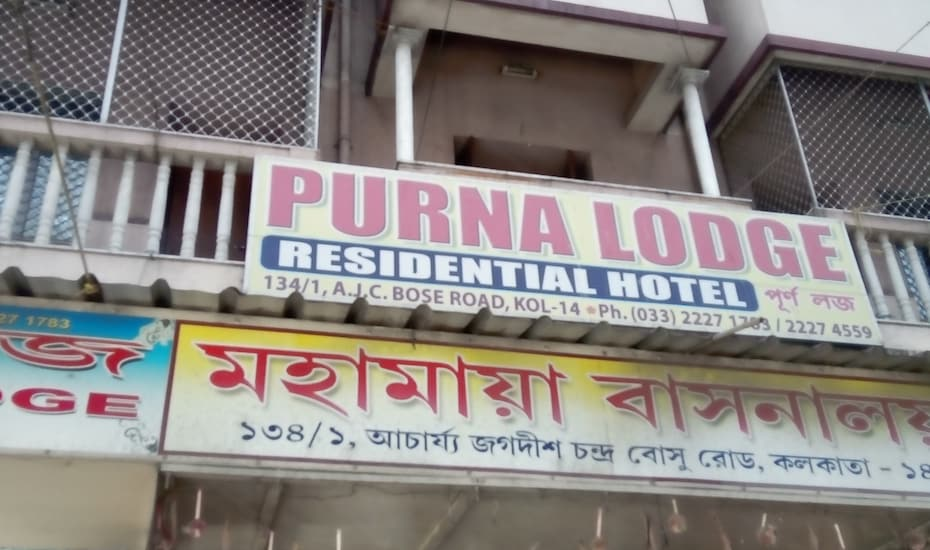 Purna Lodge Residential Hotel