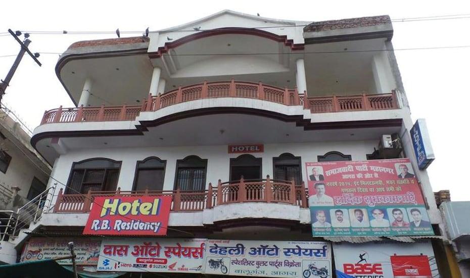 Hotel R B residency, Balu Ganj,
