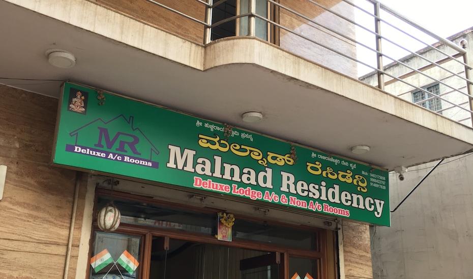 Malnad Residency,Bangalore