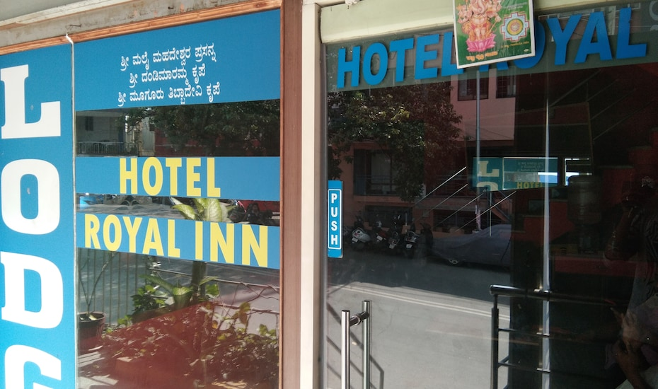 Hotel Royal Inn, Rajaji Nagar,