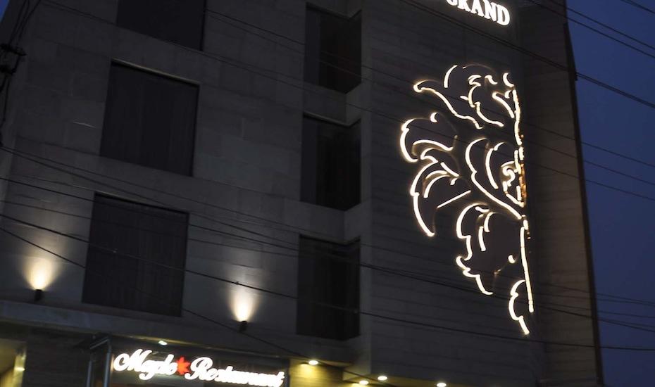 Maple Grand, Fatehabad Road,