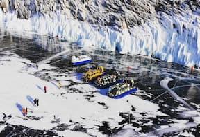Baikal Expedition