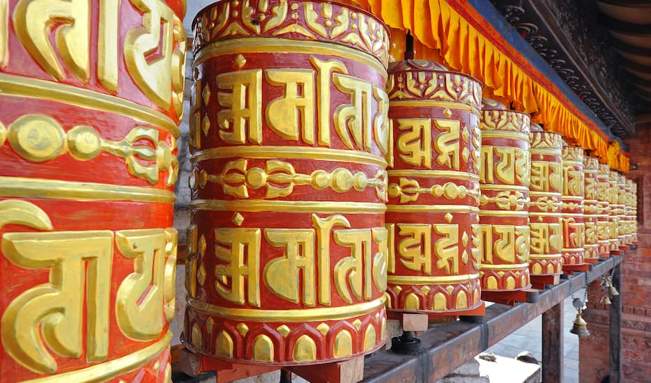 Book Kathmandu & Pokhara: Nepal's Divine Sites tour packages