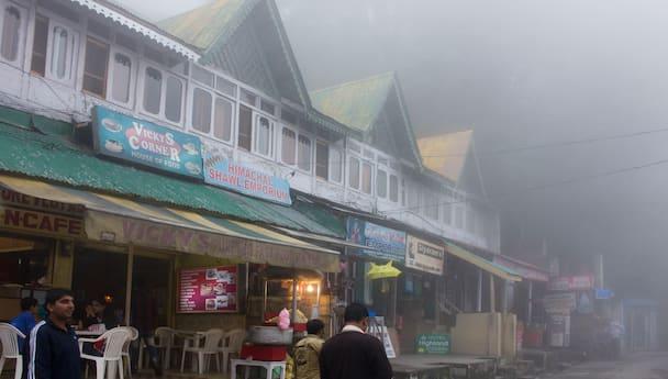 Himachal Charm- Dalhousie and Dharamshala