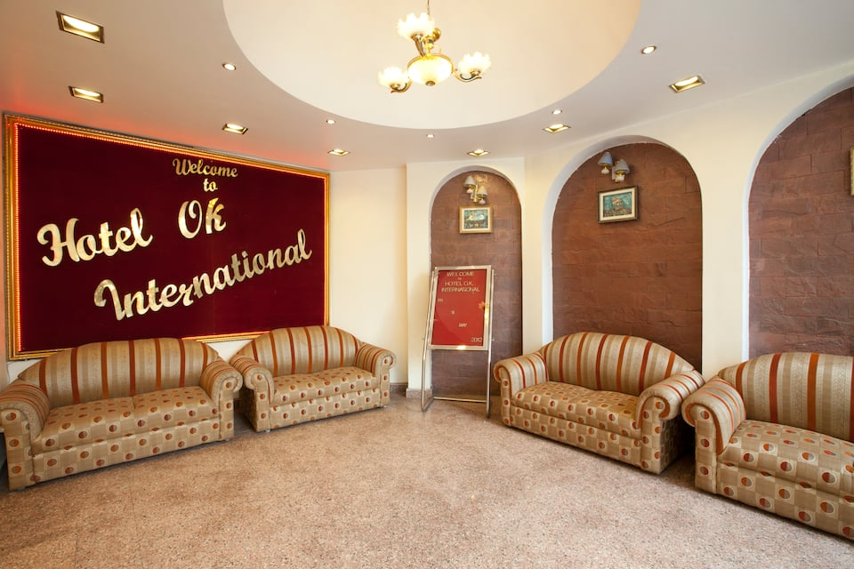 Hotel Ok International, Ramapura, Hotel Ok International