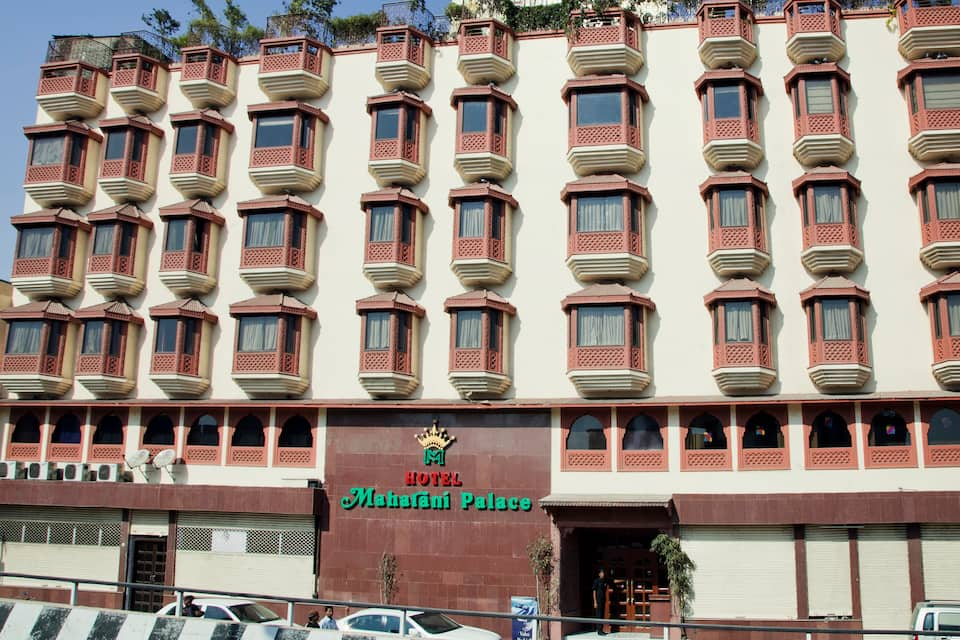 Maharani Group of Hotels