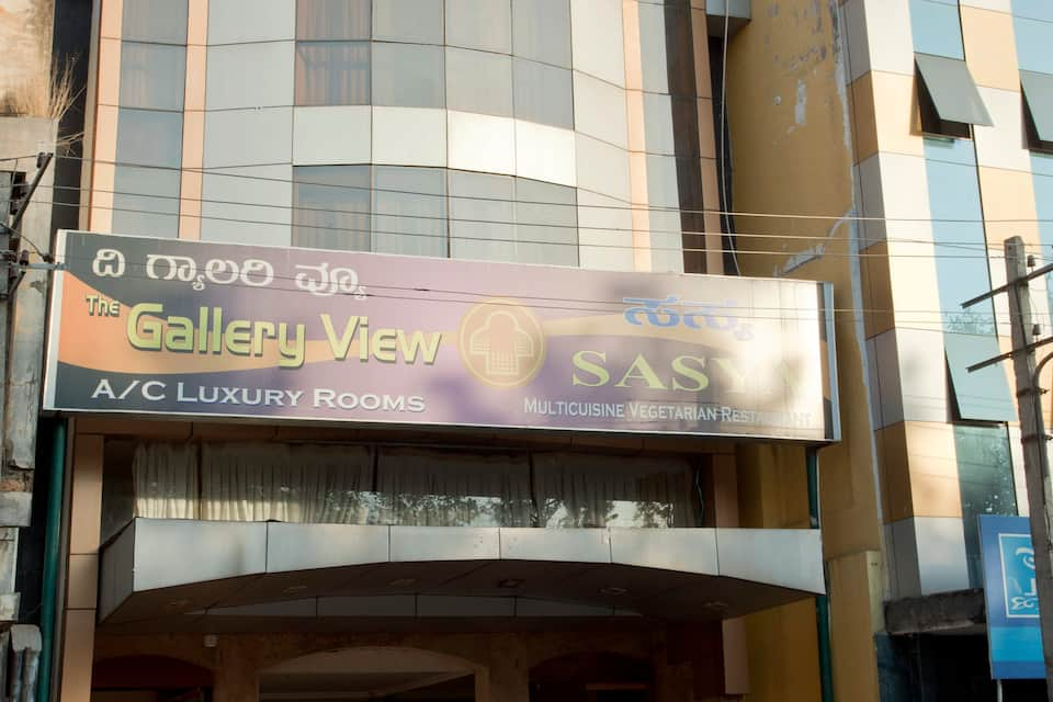 The Gallery View Hotel, K R Mohalla, The Gallery View Hotel