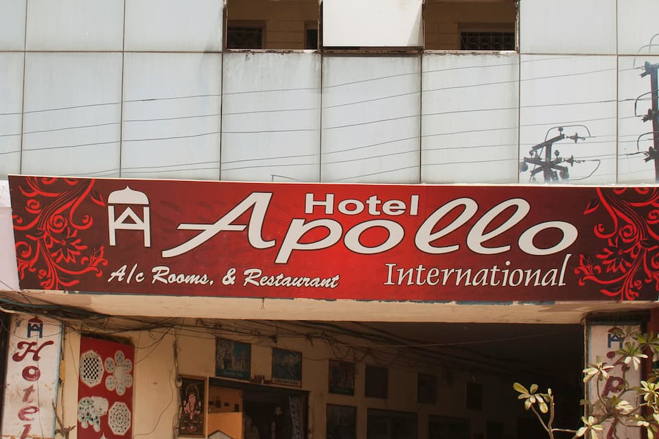 Hotel Apollo, Tourist Complex, Hotel Apollo