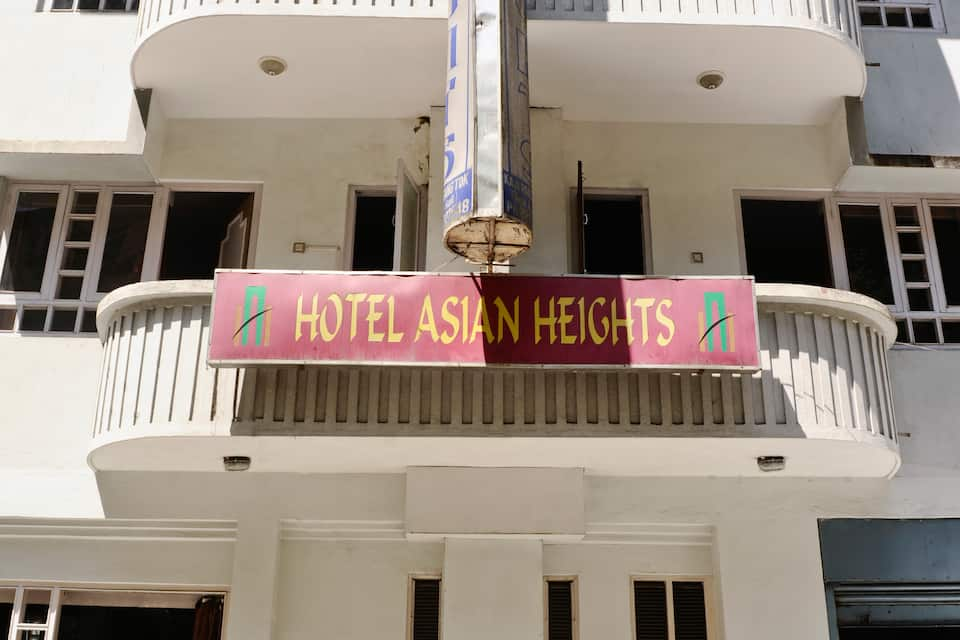 Hotel Asian Heights, Kazi Road, Hotel Asian Heights