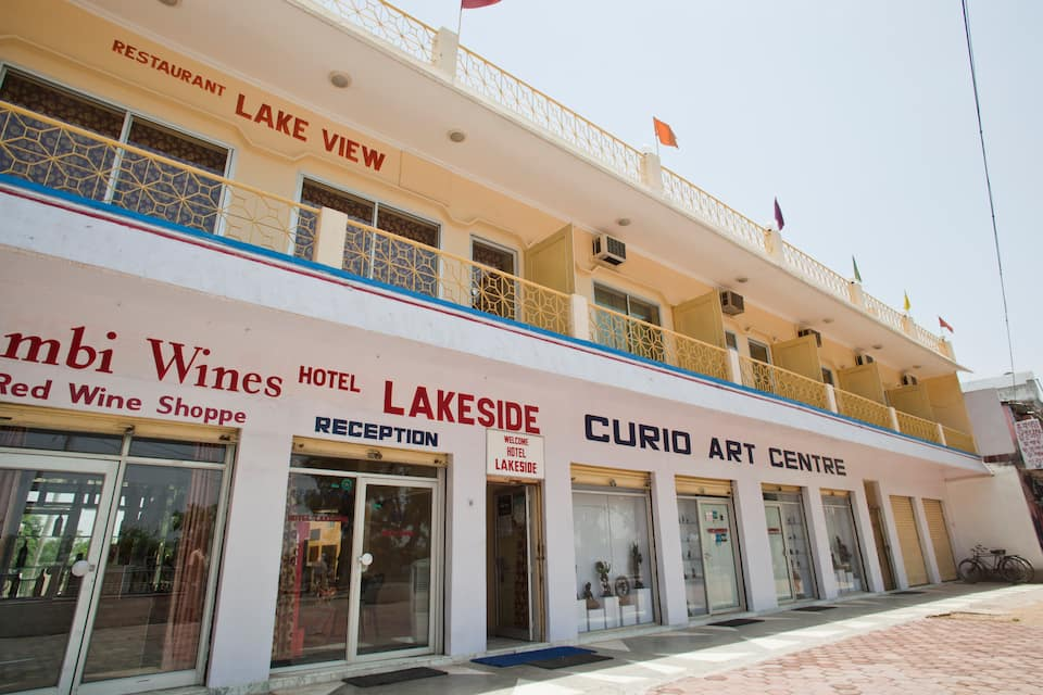 Hotel Lakeside, Shivsagar Lake, Hotel Lakeside