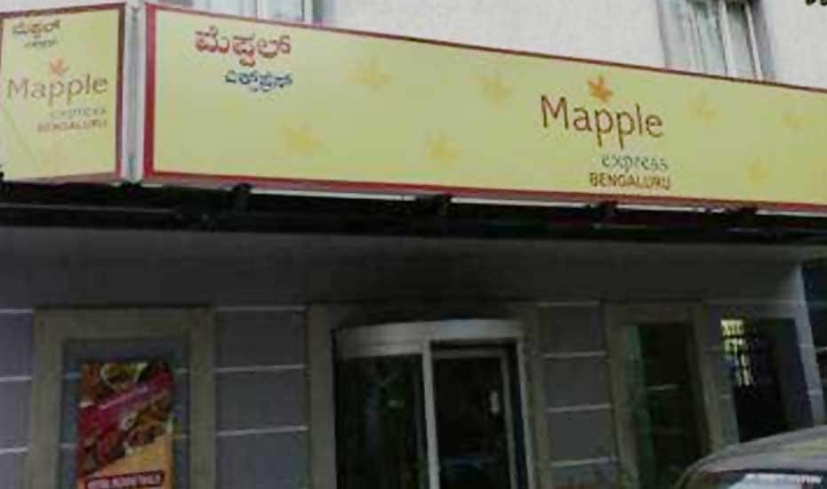 Mapple Express