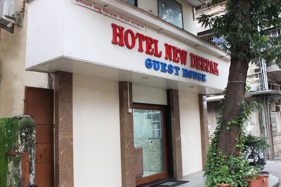 Hotel New Deepak, Mumbai Central, Hotel New Deepak