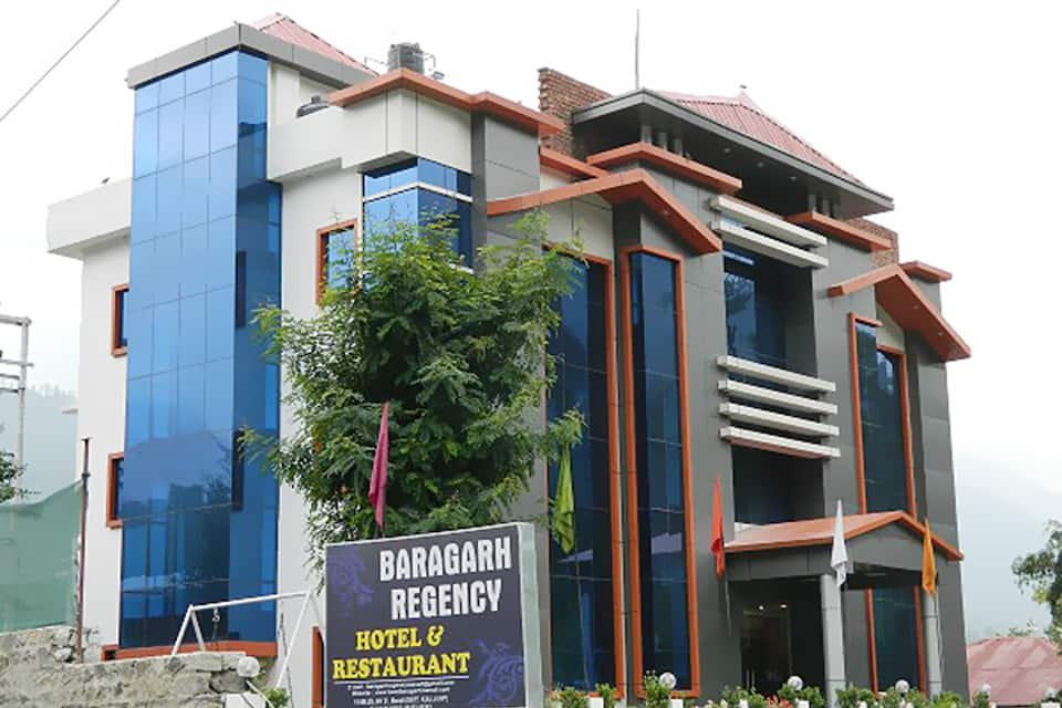 Hotel Baragarh Regency, none, Hotel Baragarh Regency
