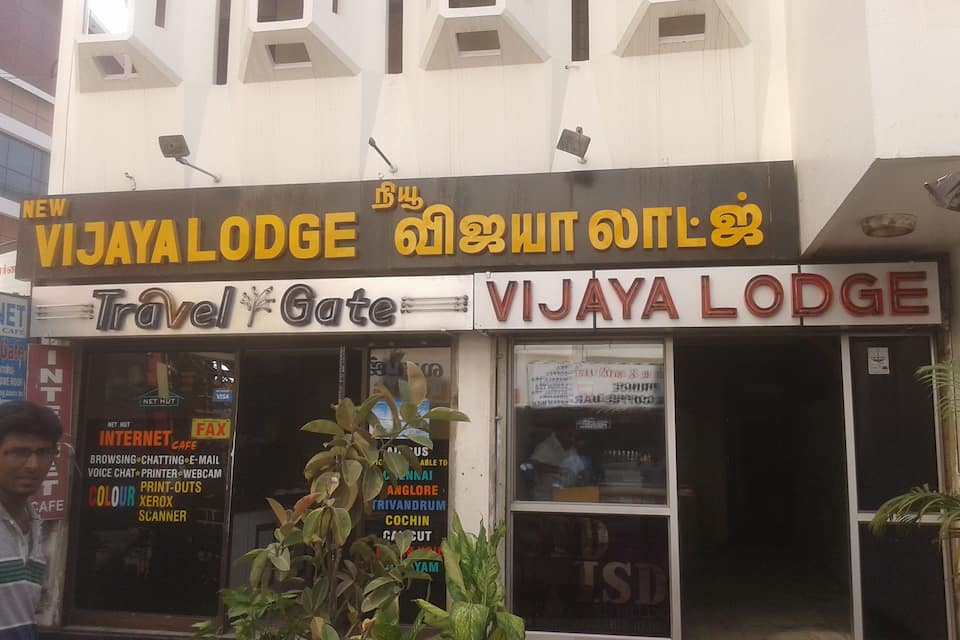 New Vijaya Lodge, Geetha Hall Road, New Vijaya Lodge