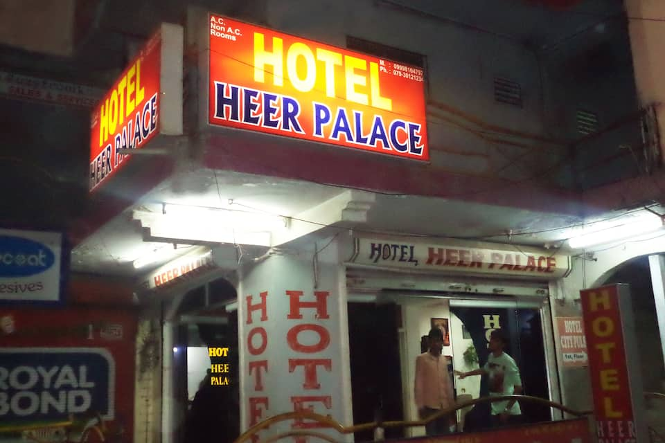 Hotel Heer Palace, none, Hotel Heer Palace