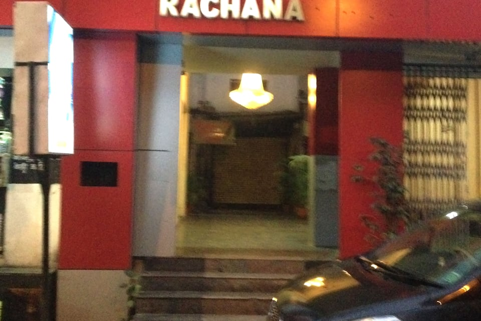 Rachana Residency, Shivaji Nagar, Rachana Residency