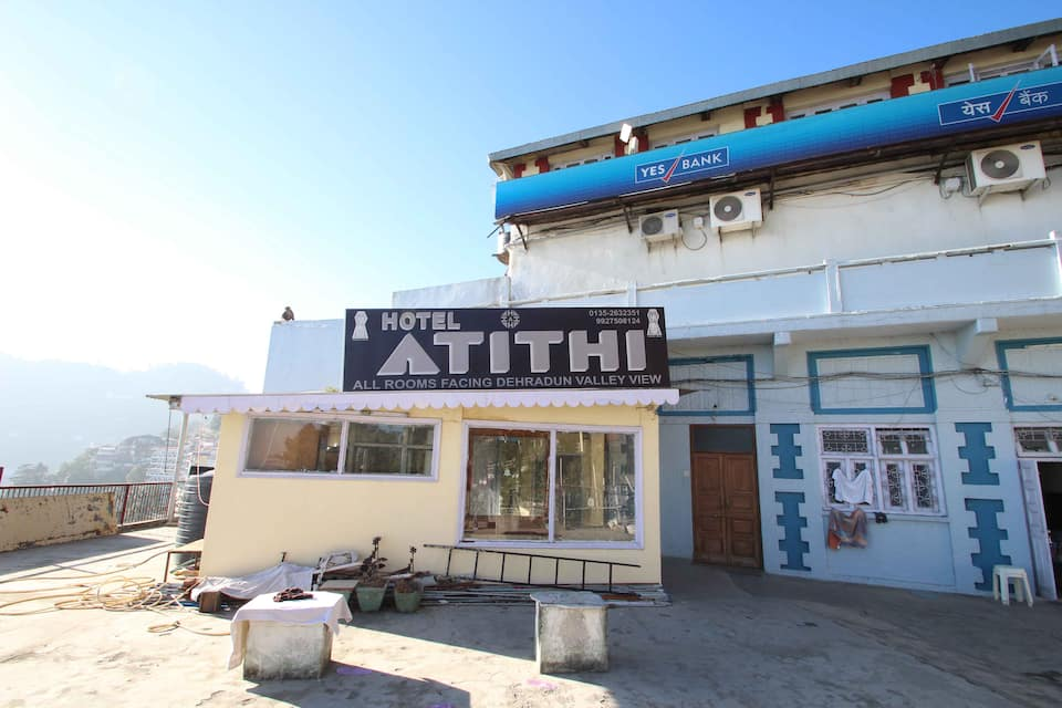 Hotel Atithi, The Mall, Hotel Atithi