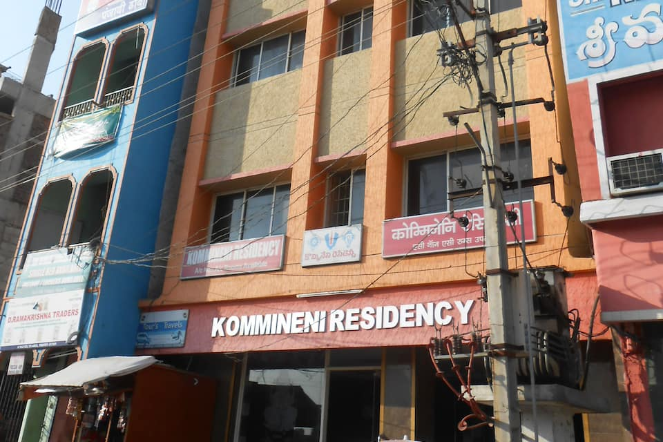 Kommineni Residency