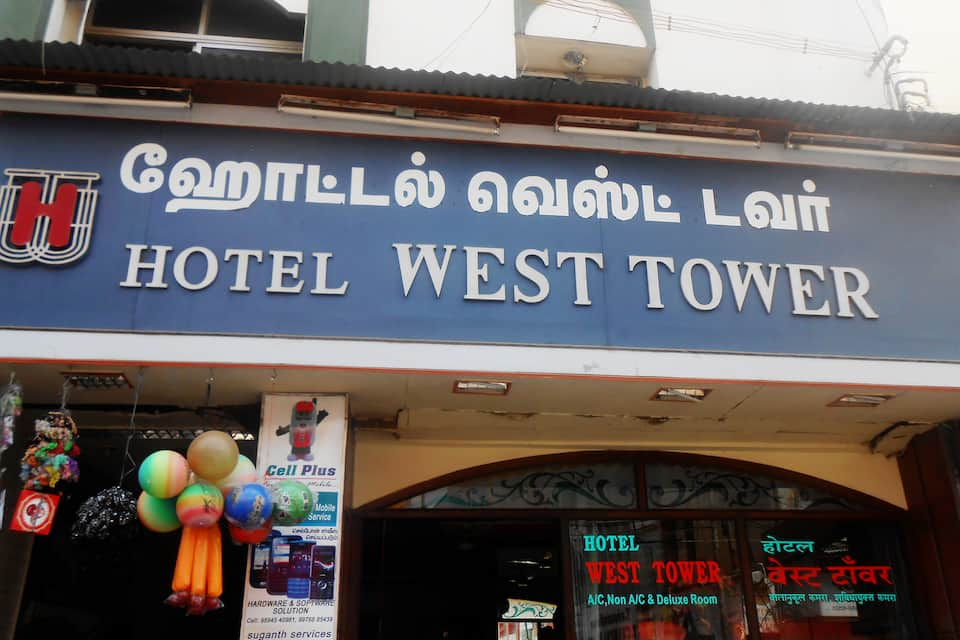 Hotel West Tower, , Hotel West Tower