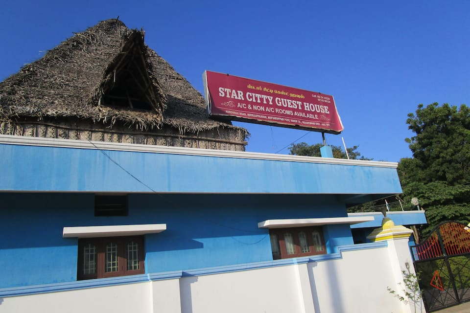Star City Guest House, , Star City Guest House