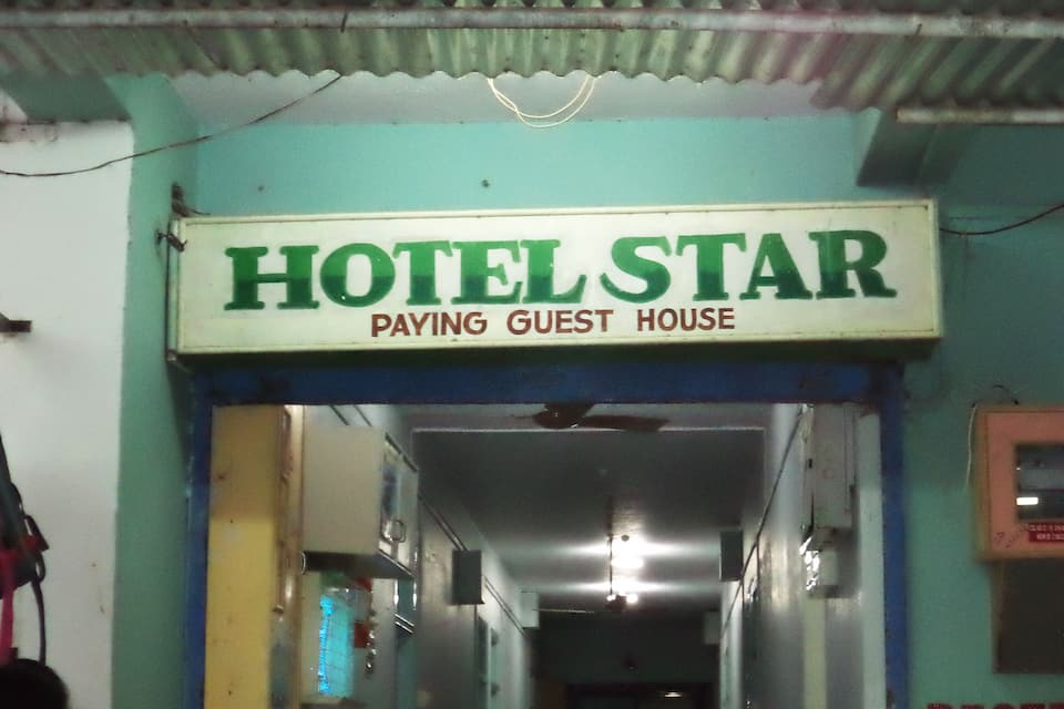 Star Guest House, none, Star Guest House