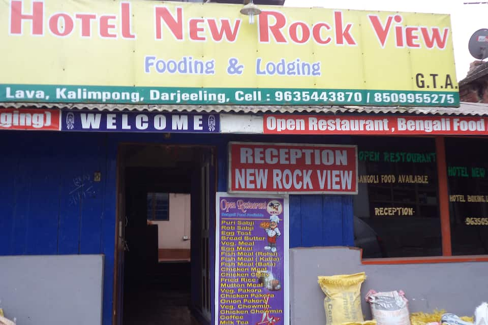 Hotel New Rock View, Gandhi Road, Hotel New Rock View