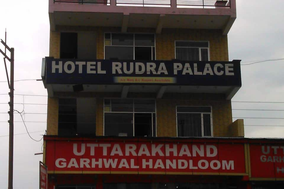 Hotel Rudra Palace