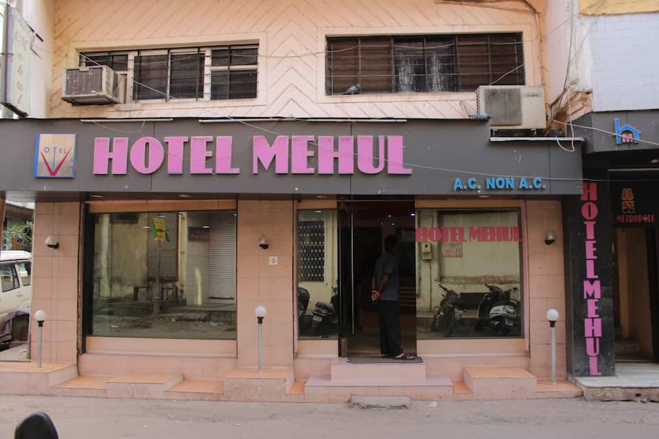 Hotel Mehul, Relief Road, Hotel Mehul