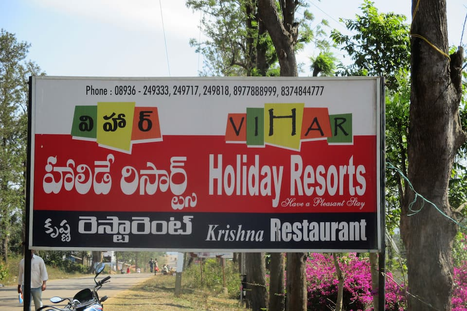 Vihar Holiday Resorts