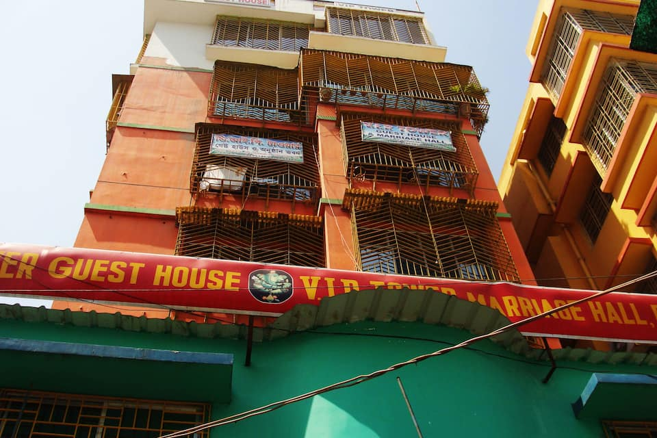 VIP Tower Guest House
