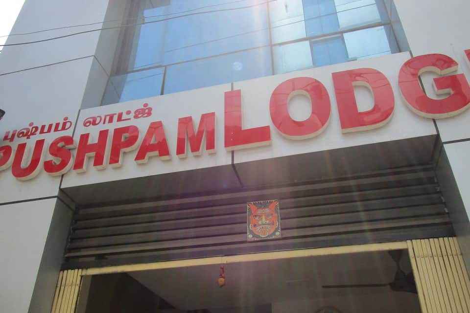 Pushpam Lodge, , Pushpam Lodge