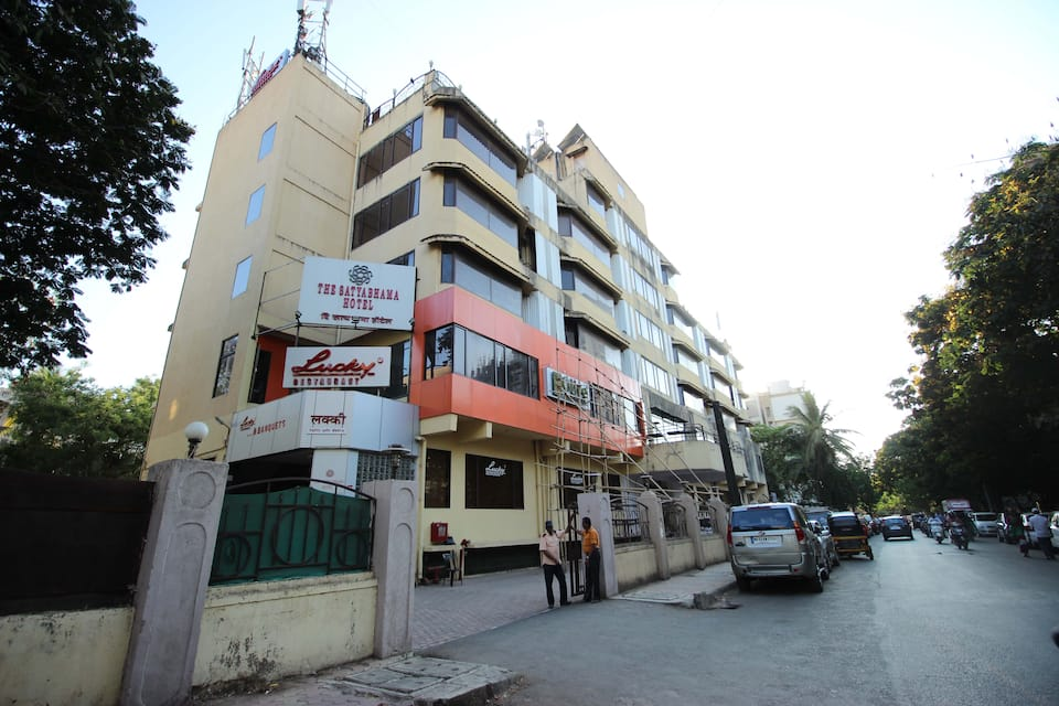 The Sutyabhama Hotel, Chembur, The Sutyabhama Hotel