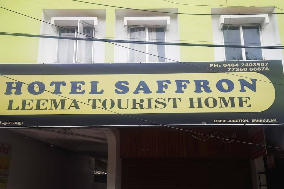 Leema Tourist Home