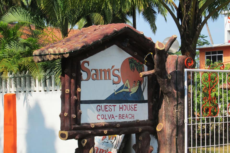 Sam's Guest House, , Sam's Guest House