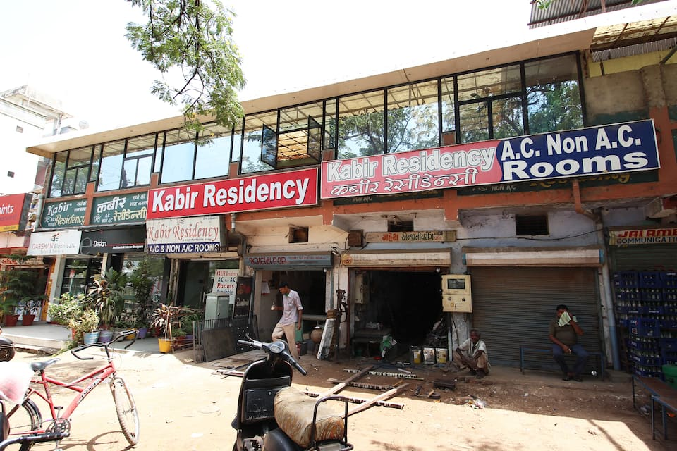 Kabir Residency, Airport Road, Kabir Residency