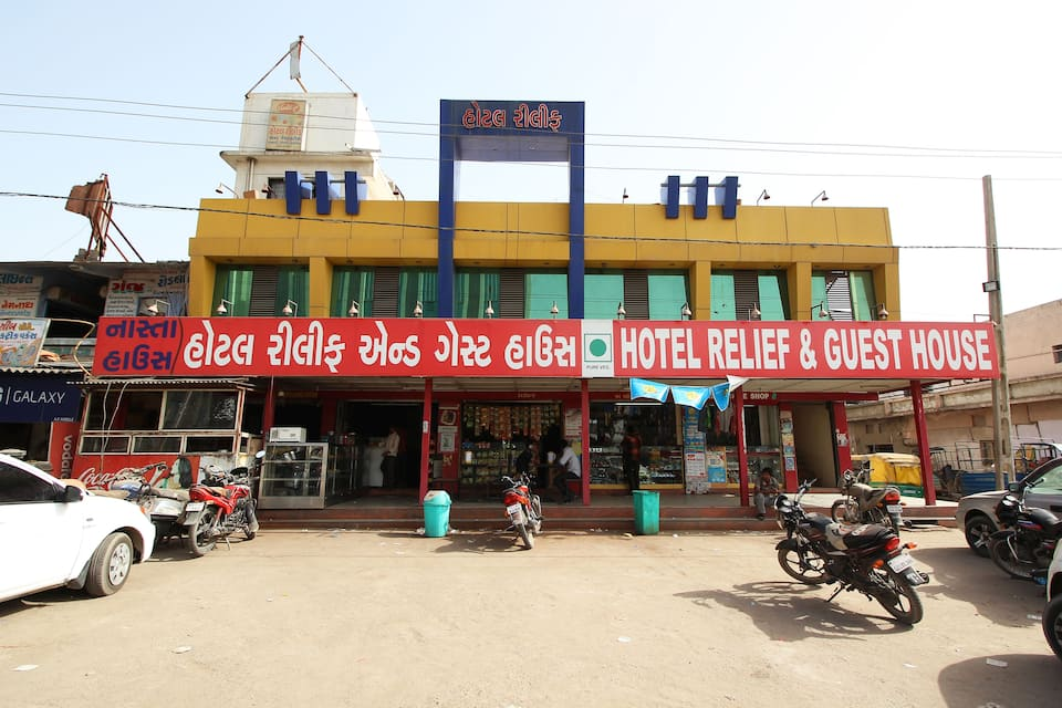 Hotel Relief & Guest House, none, Hotel Relief  Guest House