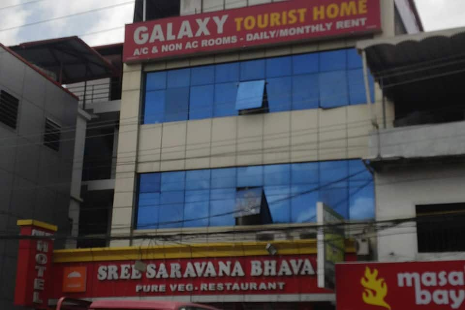 Galaxy Tourist Home, , Galaxy Tourist Home