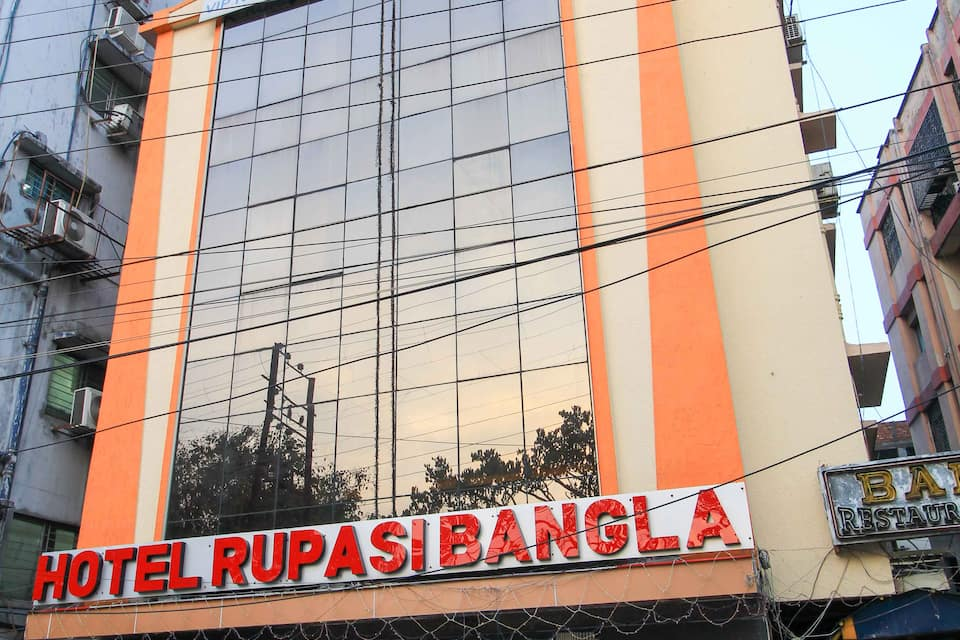 Hotel Rupasi Bangla, Airport, Hotel Rupasi Bangla