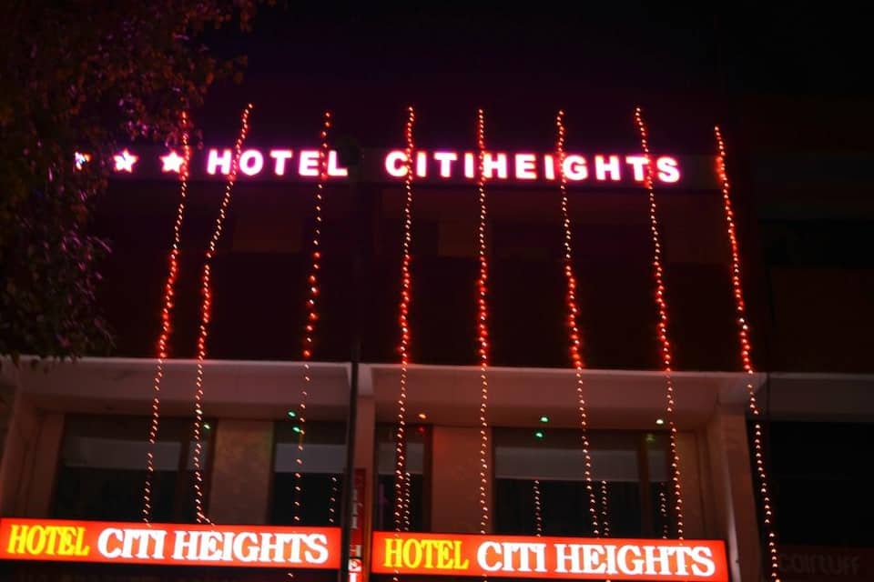 Hotel Citi Heights, Sector 22 D, Hotel Citi Heights
