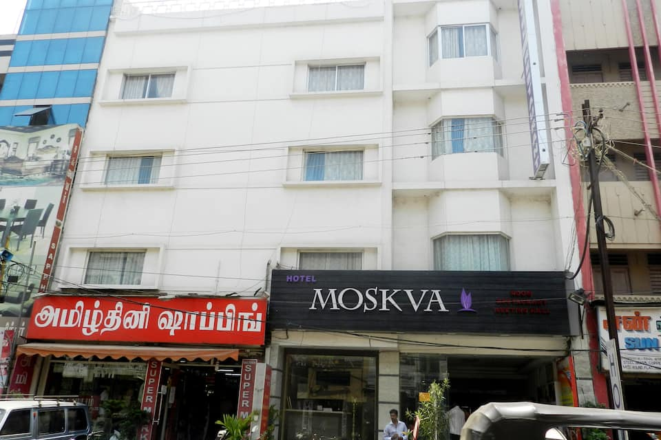 Hotel Moskva, Collector Office Road, Hotel Moskva