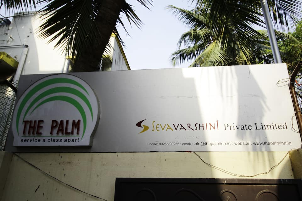 Hotel The Palm Inn, Kanchipuram, Hotel The Palm Inn